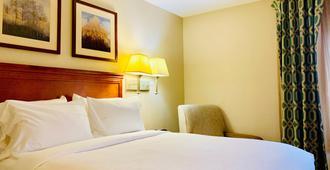 烛木套房温泉酒店 - 温泉城