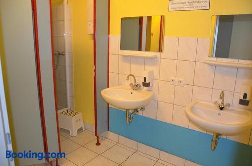 杜塞尔多夫背包客旅舍 - 杜塞尔多夫 - 浴室