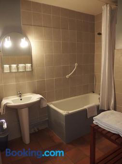 奥圣罗驰花园酒店 - 阿维尼翁 - 浴室