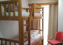 布拉干萨波尔图酒店 - 波尔图 - 睡房