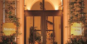 蒙迪艾尔公寓酒店 - 维也纳 - 户外景观