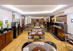 弗雷卡内卡佩加蒙酒店-雅高酒店旗下 - 圣保罗 - 餐馆