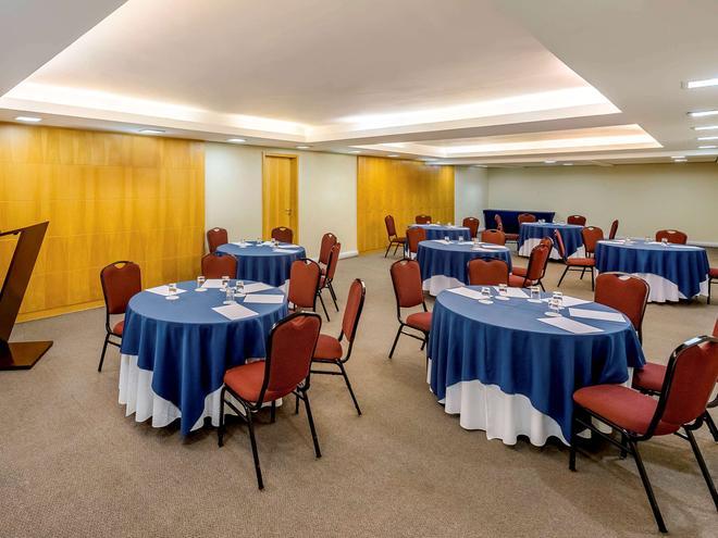 弗雷卡内卡佩加蒙酒店-雅高酒店旗下 - 圣保罗 - 宴会厅