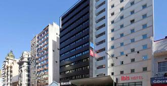 布宜诺斯艾利斯方尖碑宜必思酒店 - 布宜诺斯艾利斯 - 建筑