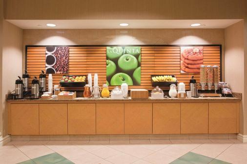 科罗拉多斯普林斯南ap拉金塔旅馆及套房酒店 - 科罗拉多斯普林斯 - 自助餐