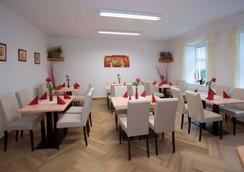 茉莉公寓 - 利贝雷茨 - 餐馆