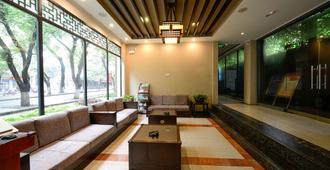 桂林汉唐·馨阁酒店 - 桂林 - 大厅
