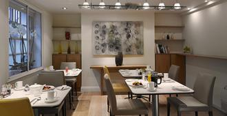 伦敦切尔西悉尼别墅酒店 - 伦敦 - 餐馆