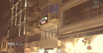 伊斯坦布尔和谐旅馆 - 伊斯坦布尔