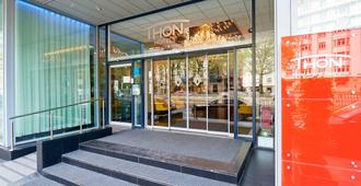 布里斯托尔斯蒂芬妮松恩酒店 - 布鲁塞尔 - 建筑