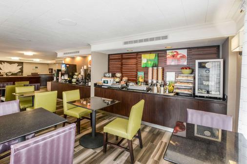 拉魁恩塔查尔斯特昂北酒店 - 北查尔斯顿 - 自助餐