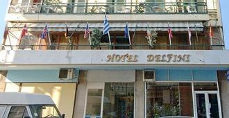 比雷埃夫斯戴费尼酒店 - 比雷埃夫斯 - 建筑