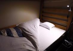 横滨中心旅舍 - 横滨 - 睡房