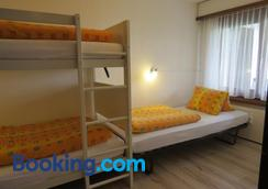 霍夫阿罗萨酒店 - 阿罗萨 - 睡房