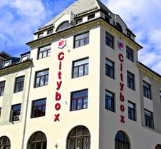 卑尔根城市之盒酒店