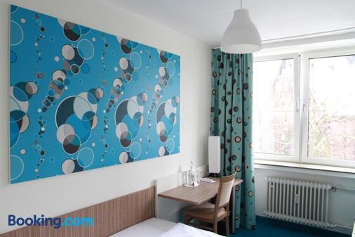 玛德琳纳拜尔酒店 - 萨尔布吕肯 - 餐厅