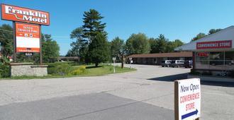 富兰克林帐篷和拖车公园汽车旅馆 - 诺斯贝