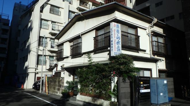 山水庄旅馆 - 东京 - 建筑