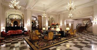 布鲁塞尔广场酒店 - 布鲁塞尔 - 大厅