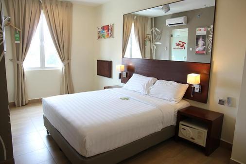 槟城市中心和谐酒店 - 乔治敦 - 睡房