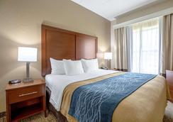 北印第安纳波利斯 - 卡梅尔康福特茵酒店 - 印第安纳波利斯 - 睡房