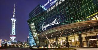 上海凯宾斯基大酒店 - 上海