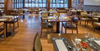 Nh巴里洛切雪绒花酒店 - 圣卡洛斯-德巴里洛切 - 餐馆