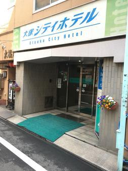大冢城市酒店 - 东京 - 建筑