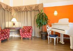 威廉姆斯堡豪生酒店 - 威廉斯堡 - 大厅