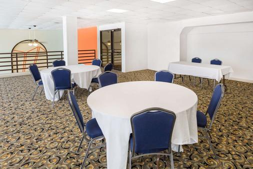 威廉姆斯堡豪生酒店 - 威廉斯堡 - 宴会厅