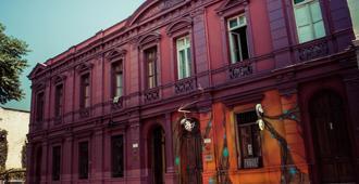 拉卡莎罗亚旅馆 - 圣地亚哥