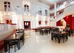 斯图加特多梅洛酒店 - 斯图加特 - 餐馆