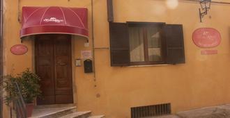 内尔波戈家庭旅馆 - 曼恰诺 - 户外景观