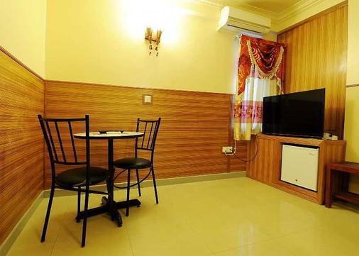Luckyhiya Hotel - 马列 - 餐厅