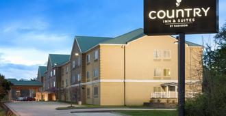 丽笙乡村套房酒店-密苏里州哥伦比亚 - 哥伦比亚