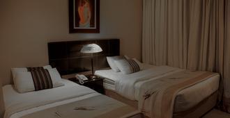 札华迪之家酒店 - 阿鲁沙