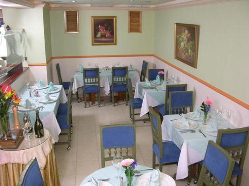 卡威亚酒店 - Bogotá - 餐馆
