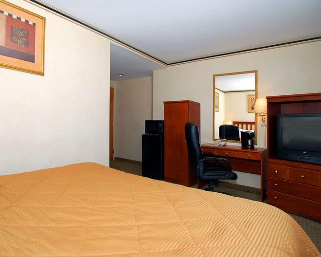 长岛城凯富酒店 - 皇后区 - 睡房