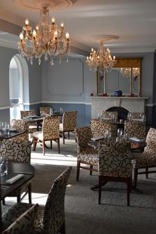 艾特罗普农庄酒店 - 曼彻斯特 - 宴会厅