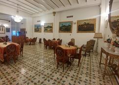 卡萨莫雷酒店 - 伊基托斯 - 餐馆