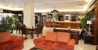 安娜公主酒店 - 格拉纳达 - 大厅