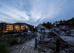 九州酒店 - 云仙市 - 户外景观