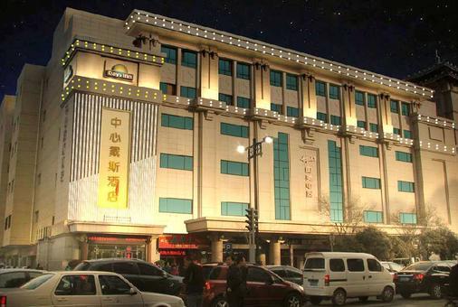 西安中心戴斯酒店 - 西安 - 建筑