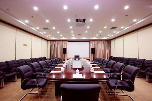 西安中心戴斯酒店 - 西安 - 会议室