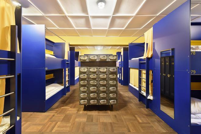 经济住宿博览酒店 - 青年旅舍宿舍 - 汉诺威 - 门厅