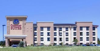 阿肯色州特克萨卡纳凯富全套房酒店 - Texarkana