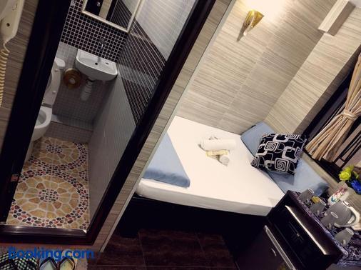 德希龙酒店 - 香港 - 浴室