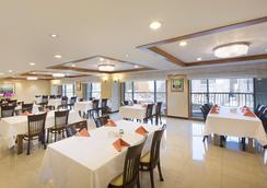海云台里维埃拉酒店 - 釜山 - 餐馆