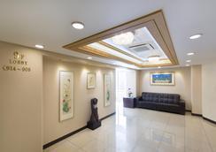 海云台里维埃拉酒店 - 釜山 - 大厅