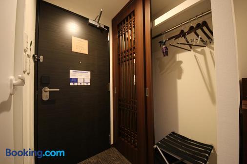 京都城四条大宫酒店 - 京都 - 浴室